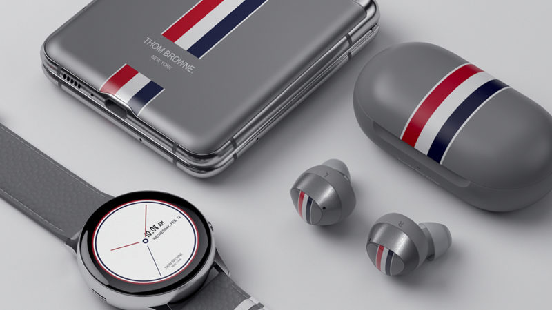 thom browne limited edition